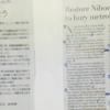 日英の勉強法--リバース英作文+音読