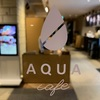 二子玉川のカリフォルニア料理 AQUA CAFE【レストラン】