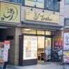 れんげ食堂Toshu 浅草店