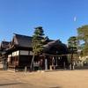 大浦神社(岡山県浅口市寄島町7756)
