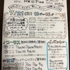 7/21(日)Re・Fineオープニングイベント🌈✨