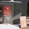 【閉店】SAPPORO BONE (サッポロボーン)/ 札幌市中央区南2条西5丁目 第70藤栄ビル 1F,2F
