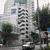 コクヨ【7984】連続増配株