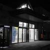 他の方のブログを拝見して、思いつきで和田岬へ!