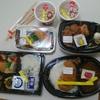プレナスの株主優待券が来たのでほっともっとのお弁当を320円で4人分食べましたよ!
