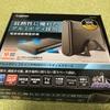 ロジテック 外付けHDDケース USB3.1対応