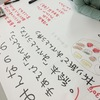 親子日本語教室ボランティア養成講座➁:活動例のデザインの方法