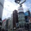 銀座東京うろうろ&スポーツクラブ〜4日みどりの日