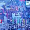 平成31(2019)年4月1日の戯言