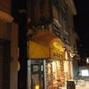 COFFEE  手作りハンバーグの店 ルミエール /北海道美唄市