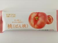 ウチカフェ「フルーツバー」桃(ばん桃)が美味しい。甘く瑞々しい濃厚な「ばん桃」のアイスを全力で楽しもう!