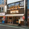 町田で4時から男!小さな居酒屋「かぶら屋」ではセンベロは必然。