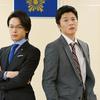 中村倫也company〜「田中圭さんの2020年3月1日記事」