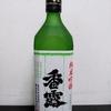【純米吟醸酒/キレイな旨味】香露(こうろ)
