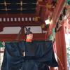 【鎌倉いいね】鎌倉殿の八幡様が節分祭で鬼を祓う。