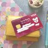 海外留学にも旅行にもちょーおすすめのSony Bank WALLETカードを作って行こう!