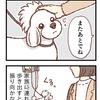 名残り惜しまないことり【018】