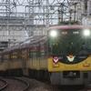 京阪、臨時特急を撮る。