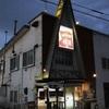 お菓子の家福茶とJAZZを楽しむ店MUU/北海道北見市