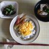 31冊目『自由学園の最高の「お食事」』から4回めはしらす干し寿司など