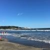 8月の終わりに鎌倉の「由比ヶ浜」に行ってきたよ