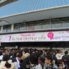 乃木坂46 西野七瀬 卒コンのセトリ なぁちゃんの卒業コンサートに行ってきたのでレビュー 京セラ大阪 7th YEAR BIRTHDAY LIVE DAY4