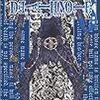 DEATH NOTE 3 /小畑健