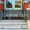 【福岡・天神】エンジニアカフェ(Engineer Cafe)の様子まとめ|平日昼間でも空いているWi-Fi・電源完備の無料コワーキングスペース
