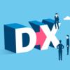 国内DX投資は2030年度に3兆円超