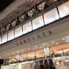【仮面ライダー】集大成イベント『ファイナルステージ&番組キャストトークショー』のススメ