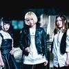 【第2弾出演アーティスト発表】吉祥寺にあのパワフルなガールズバンドが再び登場!