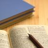 【大学受験】英語を苦手科目から得点源にするためのおすすめの参考書・単語帳まとめ!