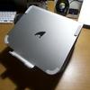 【レビュー】デスクのMacをクールに!Spinidoのアルミスタンドに似ているスタンドを買ってみた!