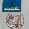 甲子園郵便局|西宮の文化に触れることができる風景印