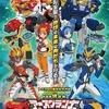 トミカ50周年記念オリジナルアニメ「トミカ絆合体 アースグランナー」主題歌はオーイシマサヨシ!