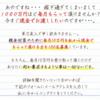 【日本初】×【150名限定】×【10万円】