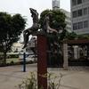 彫刻放浪:船橋編(1)
