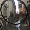 ≪自転車用雨よけカバー≫スイス製dryveか?大阪産コロポックルか?違う点①前面スクリーン