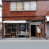 川崎「moose  coffee(むーすこーひー)」