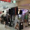 シンプソンズグッズが買える店:東京・中野ブロードウェイ:BLOX