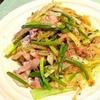 大根皮と茎野菜の洋風炒め