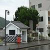浦賀散策2(陸軍桟橋~燈明堂)