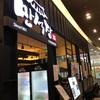 ソウル2018 - 만석장(マンソクジャン-Manseogjang)@金浦空港ロッテモール店で豆腐と小皿料理を堪能