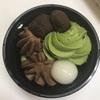 【番外編】宇治抹茶とチョコレートの和ぱふぇ
