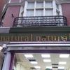 ロンドン/ナチュラル ナチュラルfinchily店の全面改装