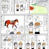 京都競馬場にて賭博にいそしむ