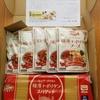 日本製麻株式会社(3306)の株主優待が届きました。