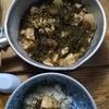筍と切り昆布煮物╱胚芽米、沢庵【飲食】【レシピ】