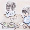 (育児絵日記)冬といえば鍋♪だけど1歳次男が食べない理由は…