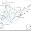 北海道の姿 ②北海道をいくつかの地域に分けよう